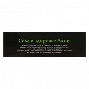 Травяной сбор «Иммунный», 100 г