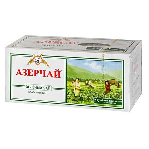 Чай АЗЕРЧАЙ Зеленый классический 25 пакетиков с конвертом