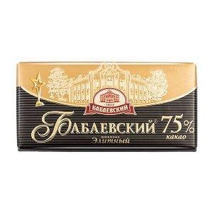 Шоколад Бабаевский Элитный 75% 100 г