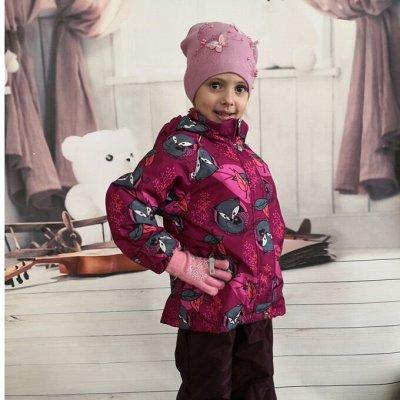 Детская одежда, обувь, аксессуары! Бельё мальчишкам — Комбинезоны и костюмы на осень. — Верхняя одежда