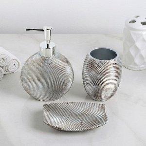 Набор аксессуаров для ванной комнаты «Чернёное серебро», 3 предмета (дозатор 350 мл, мыльница, стакан)