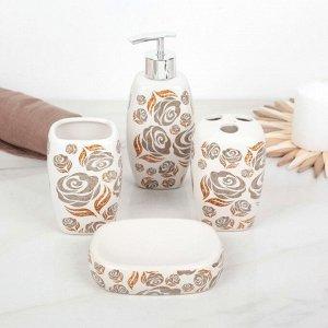 Набор аксессуаров для ванной комнаты «Букет», 4 предмета (дозатор 400 мл, мыльница, 2 стакана)