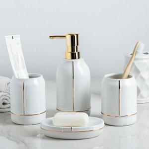 Набор аксессуаров для ванной комнаты «Лайн», 4 предмета (дозатор 400 мл, мыльница, 2 стакана), цвет белый