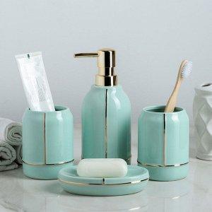 Набор аксессуаров для ванной комнаты «Лайн», 4 предмета (дозатор 400 мл, мыльница, 2 стакана), цвет зелёный