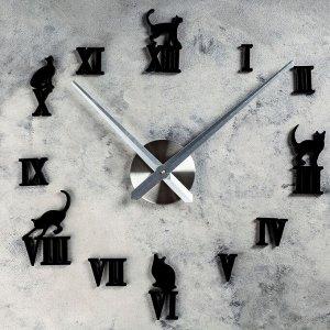 """Часы-наклейка DIY """"Кошечки"""". 120 см"""