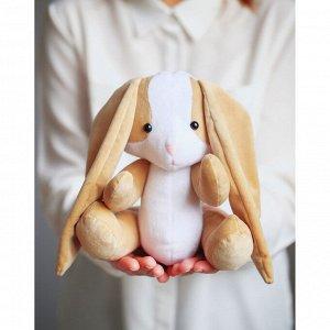 Мягкая игрушка «Плюшевый зайка Боня», набор для шитья, 18,5 ? 22,8 ? 2,5 см