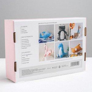 Мягкая игрушка «Единорожка», набор для шитья 15,6 ? 22,4 ? 5,2 см