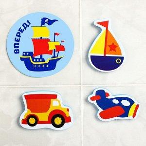Набор игрушек для ванны из EVA «Транспорт», мини-коврик, 3 шт.