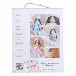 Интерьерная кукла «Долли», набор для шитья, 18.9 ? 22.5 ? 2.5 см