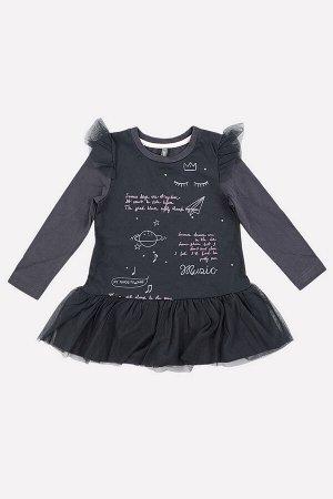 Платье Цвет: темно-серый; Вид изделия: Трикотажные изделия; Полотно: Супрем; Рисунок: темно-серый; Сезон: Осень-Зима; Коллекция: №183 Рок-музыка Состав: основное полотно-100% хлопок, сетка-100% полиэ