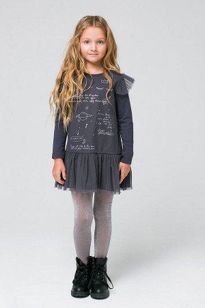 Платье(Осень-Зима)+girls (темно-серый)