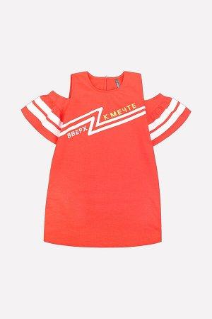 Платье Цвет: ярко-красный1 к199; Вид изделия: Трикотажные изделия; Полотно: Футер-петля; Рисунок: ярко-красный1 к199; Сезон: Весна-Лето; Коллекция: №199 Sport inspired Платье для девочки из футера. П