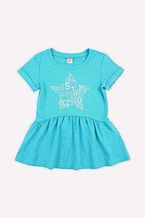 Платье Цвет: темный минт; Полотно: Супрем; Рисунок: темный минт Платье для девочки из однотонного супрема с вискозой, короткие втачные рукава с отворотом, по горловине обтачка, нижняя часть изделия о