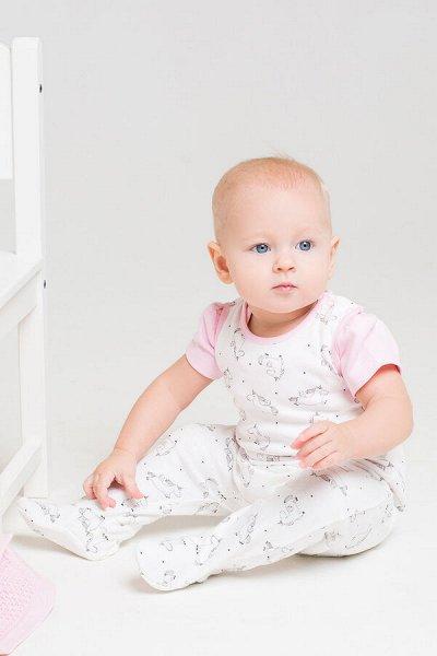 ~Крокид - Вся детская одежда — Ползунки — Одежда для дома