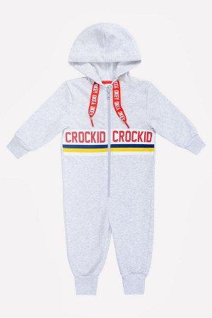 Комбинезон детский Crockid К 6253 светло-серый меланж