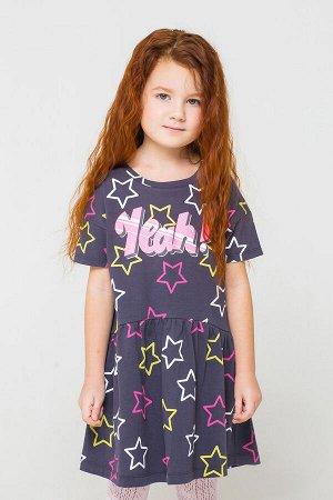 Платье(Осень-Зима)+girls (темно-серый, звезды к1240)