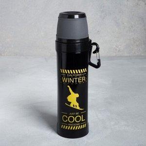 """Термос с карабином """"Just be cool"""", 500 мл, сохраняет тепло 14 ч"""