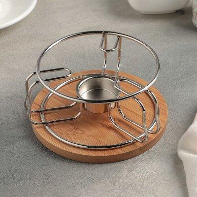 Посудное Хранение. Домашняя Выпечка и Кондитерка . — Подставки для подогрева — Аксессуары для кухни