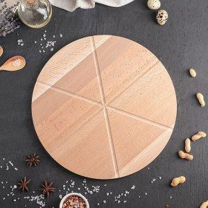 Доска разделочная для пиццы «Челентано», массив бука, 30?1,6 см