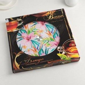 Подставка для торта вращающаяся «Тропики», d=28 см