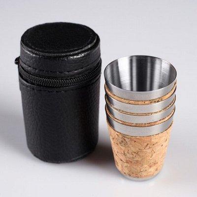 Кухонный Рай -Аксессуары,Хранение,Готовка,Подставки !  — Посуда из нержавеющей стали — Кружки, стопки и стаканы
