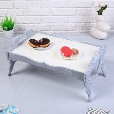 Академия мебели — свежие идея для Вашего дома. Цены радуют — Столики для завтрака