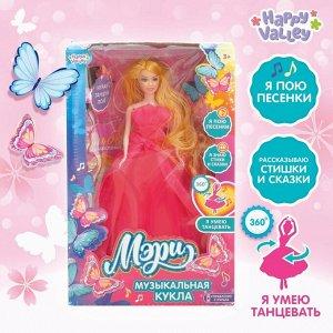 Кукла музыкальная блондинка «Мери»: поёт, танцует, рассказывает стихи и сказки, на пульте управление, высота 30 см