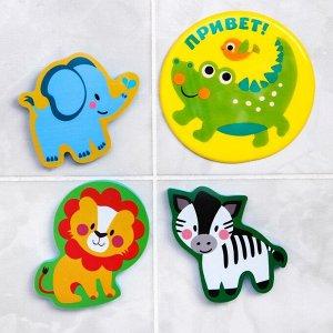 Набор игрушек для ванны «Зоопарк»: фигурки-стикеры из EVA, 3 шт. + мини-коврик на присосках