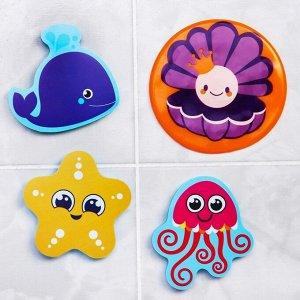Набор игрушек для ванны «Морские жители»: фигурки-стикеры из EVA, 3 шт. + мини-коврик на присосках