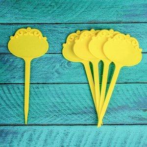 Ярлыки садовые для маркировки, фигурные, 15 см, набор 10 шт., пластик, жёлтые