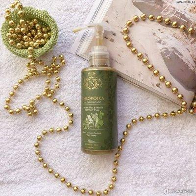 NANO ORGANIC и JURASSIC SPA — натуральная косметика  — Сыворотки для волос и кожи головы — Восстановление и увлажнение