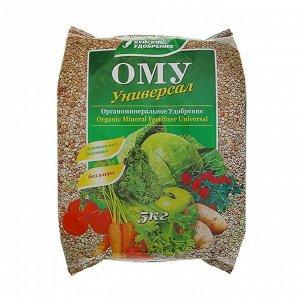 """Удобрение органо-минеральное """"Универсал"""", 5 кг"""