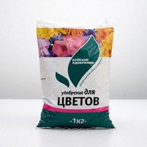 """Удобрение """"Для цветов"""", 1 кг"""
