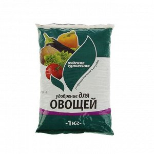 """Удобрение минеральное """"Для овощей"""", 1 кг"""