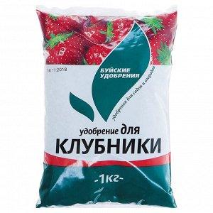 """Удобрение минеральное """"Для клубники"""", 1 кг"""
