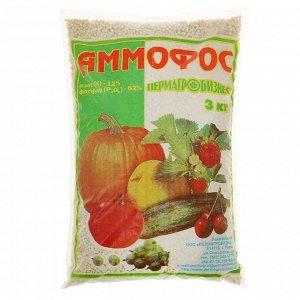 Удобрение минеральное Аммофос, 3 кг