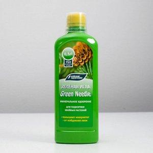 """Удобрение жидкое концентрированное """"Зеленая игла"""", 0,5 л."""