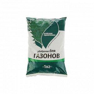 """Удобрение минеральное """"Для газонов"""", 1 кг"""