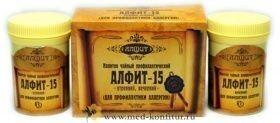 """Фитосбор """"Алфит-15"""" Для профилактики аллергии, 60 брикетов"""