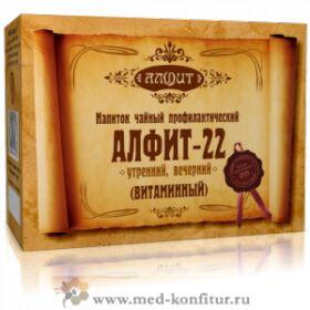 """Фитосбор """"Алфит-22"""" Витаминный, 60 брикетов"""