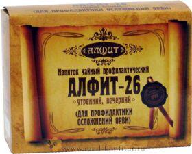 """Фитосбор """"Алфит-26"""" Для профилактики осложнений ОРВИ, 60шт"""