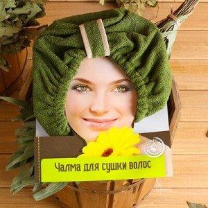 Чалма для сушки волос микрофибра