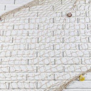 Сеть декоративная с ракушками, белая, 150 х 200 см