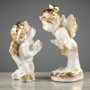 Набор статуэток 2 шт. Ангел и мотылек большой, бело-золотой 20*30*26 см