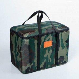 Термосумка ARGO, камуфляж , 17-18 литров, 35х21х24