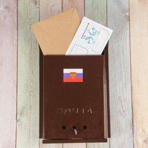 """Ящик почтовый с щеколдой, вертикальный """"Почта"""" коричневый"""