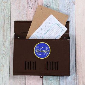 """Ящик почтовый без замка (с петлёй), горизонтальный """"Широкий"""" 21х27х4 см, коричневый"""