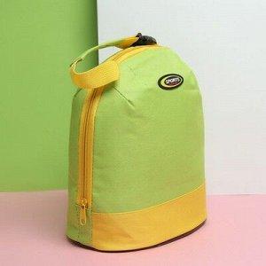 Сумка-термо Спорт, 23*15*26, отдел на молнии, желтый/зеленый