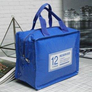 Сумка-термо Ланч, 22*11*18, отдел на молнии, ярко-синий