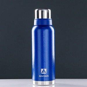 Термос , 1.2 л, вакуумный, синий
